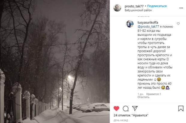 Фото дня: вечерний снегопад на Рудневой