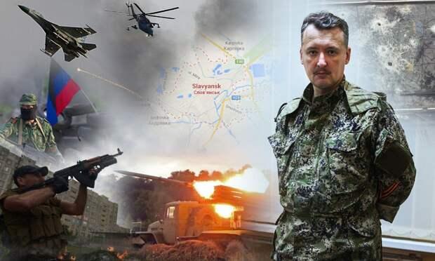 Слава любой ценой: Стрелков сорвался с цепи и накинулся на российское правительство