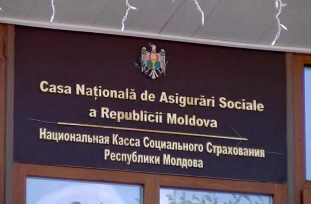 НКСС в настоящее время применяет 14 соглашений в области социального обеспечения