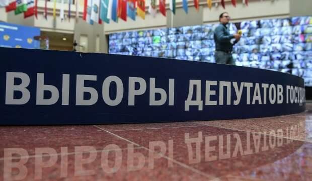 Владимир Путин проголосовал онлайн на парламентских выборах