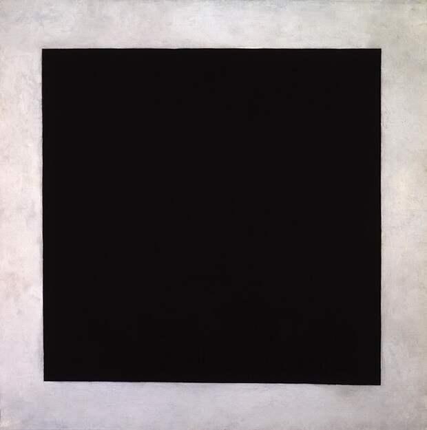 """Почему """"Черный квадрат"""" вызывает восхищение"""