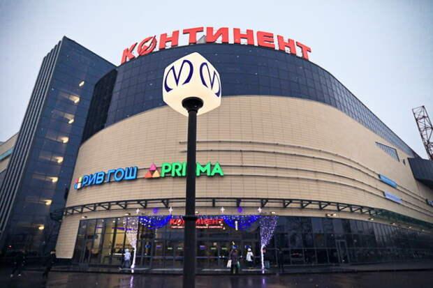 Во Фрунзенском районе ТЦ влетел на штраф из-за нарушения антиковидных ограничений