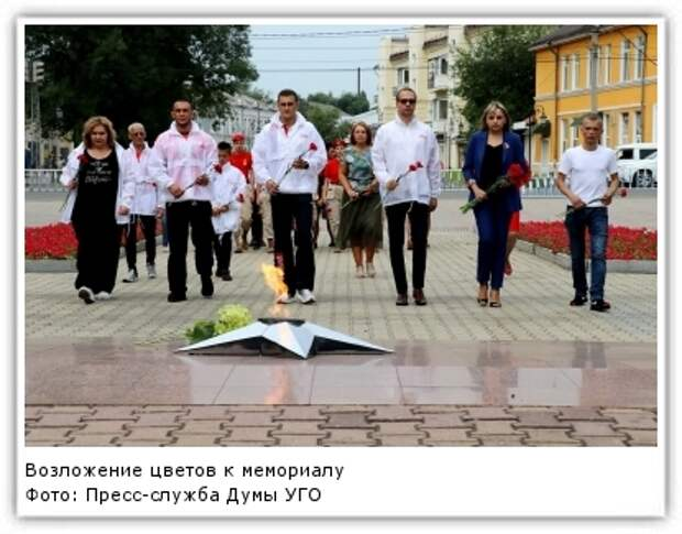 Фото: Пресс-служба Думы УГО