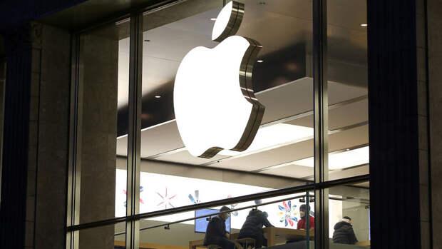 Apple, Google и Microsoft попросили у правительства США $50 млрд