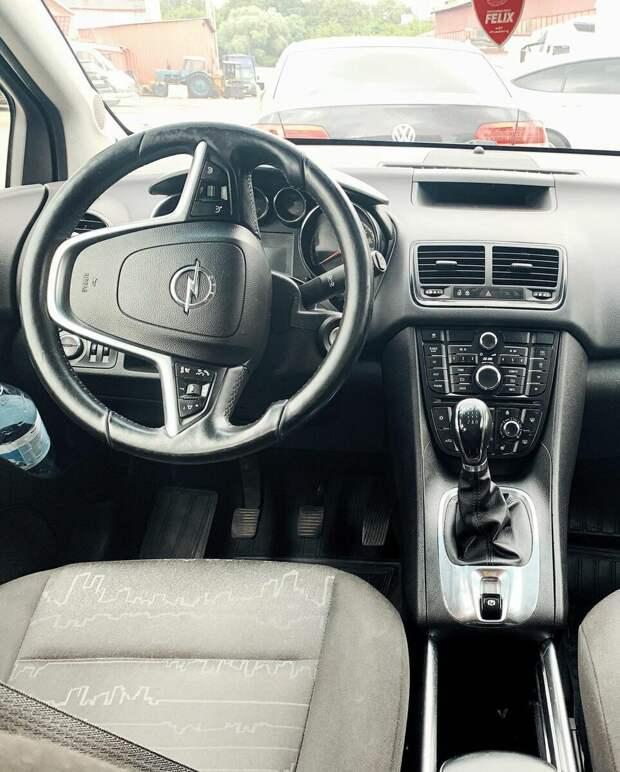 Настал тот день, чтобы поведать вам о великом творении Немецкого автопрома - Opel Meriva