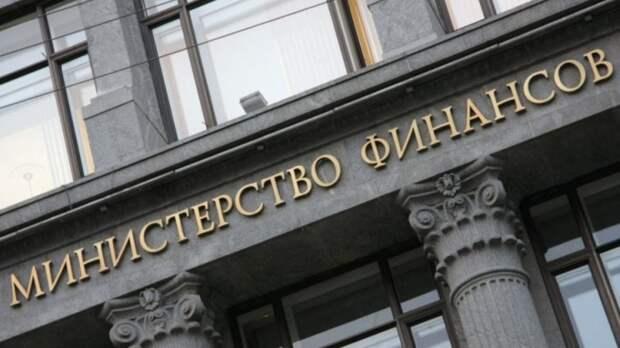 Минфин РФ предложил увеличить минимальную долю закупок у МСП