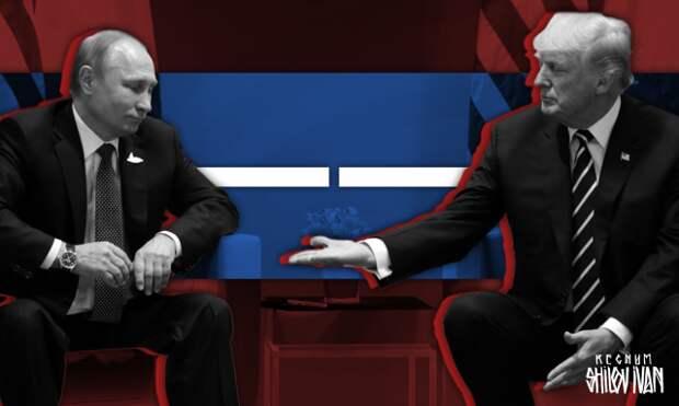 США срочно нужен новый курс в отношениях с Россией – National Interest