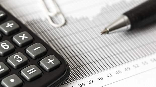 ЦБ РФ проинформировал об ускорении трендовой инфляции