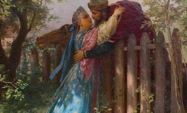 Когда русские стали целоваться в губы