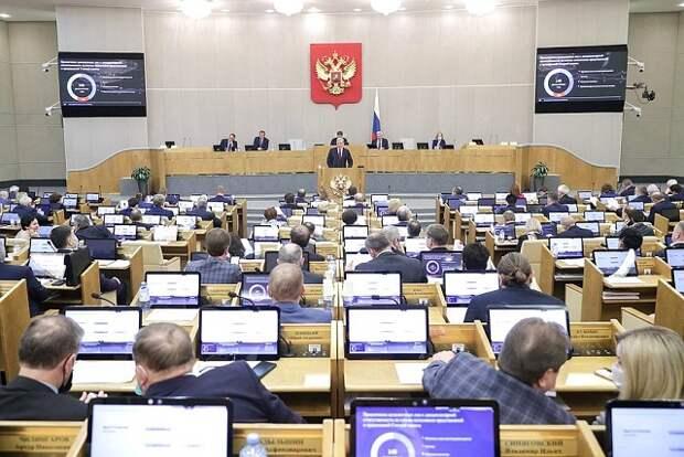 Председатель ЗСК поздравил коллег-депутатов и жителей края с Днем российского парламентаризма
