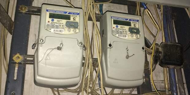 В домах Отрадного поменяют электросчетчики