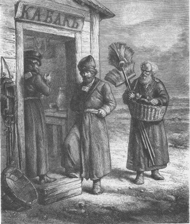 Алкогольные традиции в русских княжествах и Московском царстве