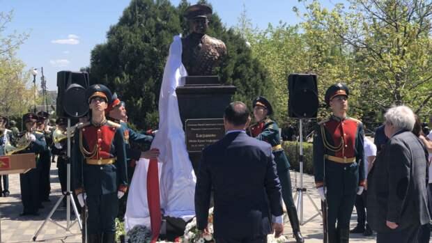 Памятник дважды Герою СССР, маршалу И.Х. Баграмяну установили в Ростове