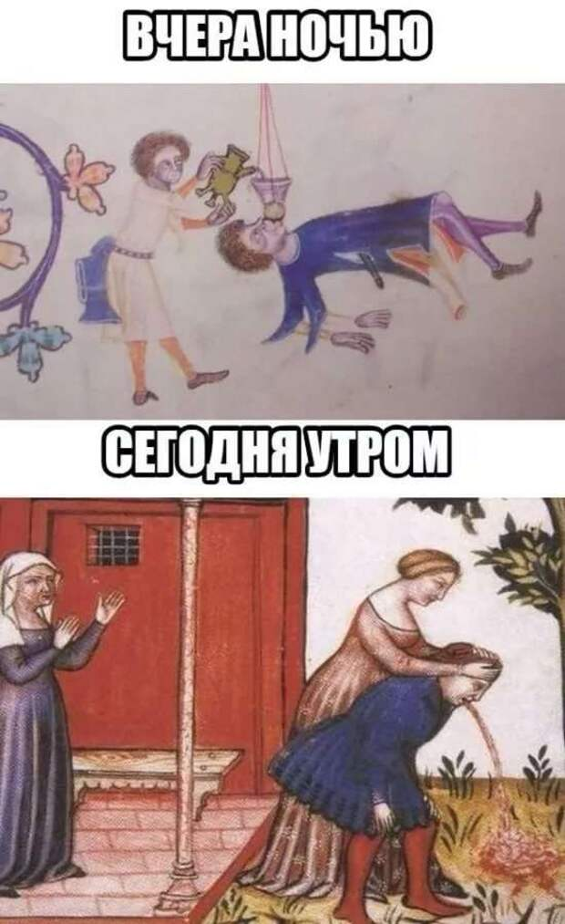 Неадекватный юмор из социальных сетей. Подборка chert-poberi-umor-chert-poberi-umor-18310504012021-7 картинка chert-poberi-umor-18310504012021-7