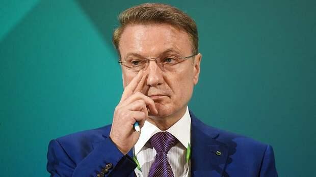 ФСБ займется иностранцами в руководстве Сбербанка