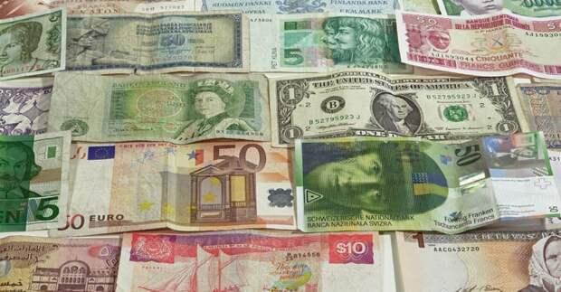 Официальные рыночные курсы инвалют на 15 сентября установил Нацбанк Казахстана