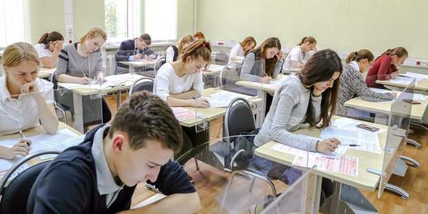 Несколько школьников из Войковского стали стобалльниками ЕГЭ