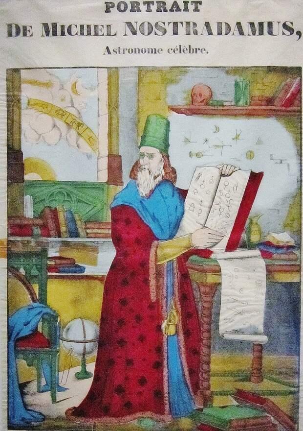 Le-profezie-di-Nostradamus-1.jpg