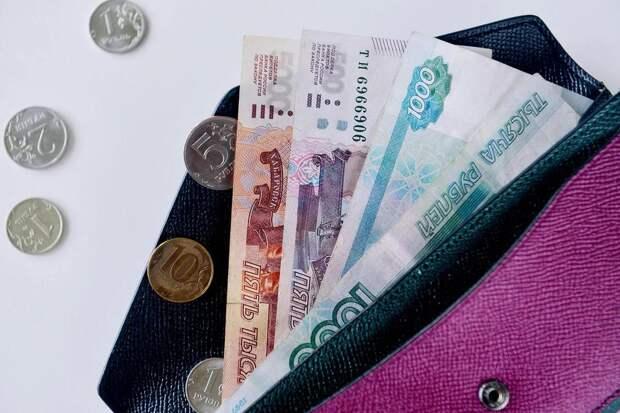 Россияне переоценили количество денег, которое нужно для счастья