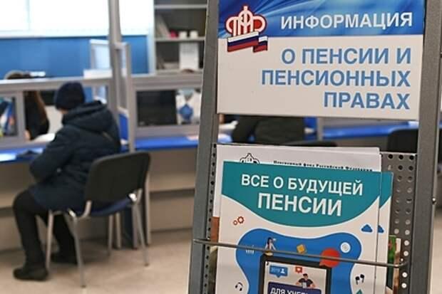 Пенсионеры нескольких российских регионов получат новые выплаты в октябре