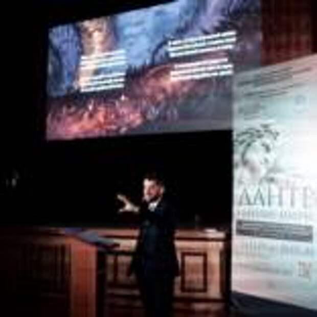 Генеральный Консул Италии Франческо Форте успешно завершает цикл иммерсивных чтений «Данте. Тайные Миры» и готовит продолжение проекта