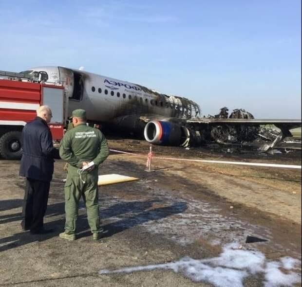 «Коммерсантъ» назвал основную версию в расследовании катастрофы рейса Москва — Мурманск