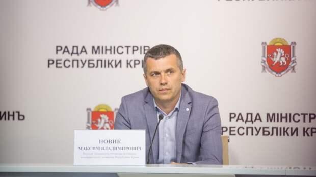 Максим Новик принял участие в брифинге представителей органов власти по ситуации в сфере водообеспечения Республики Крым