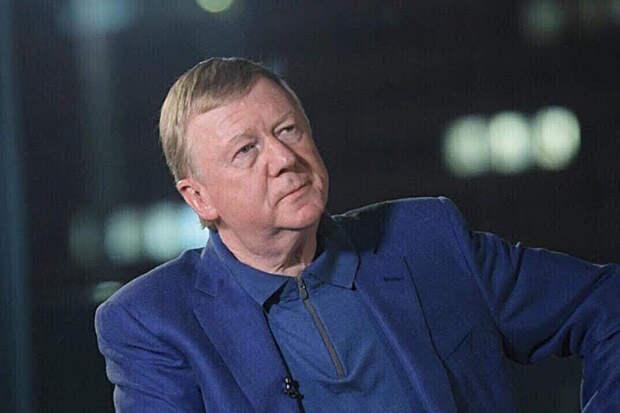 Чубайс предложил рискнуть деньгами российских пенсионеров