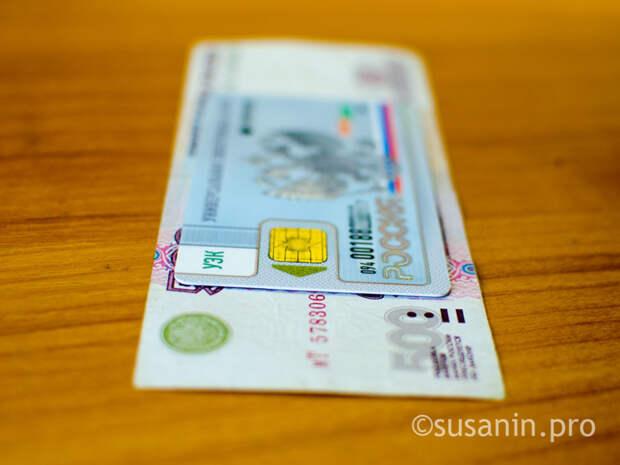 Житель Глазова спас себя от мошенников из «службы безопасности банка»