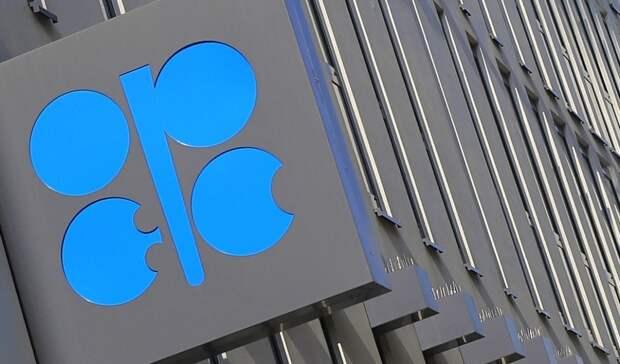 Квоты добычи нефти наавгуст мониторинг ОПЕК+ обсудит 18июня