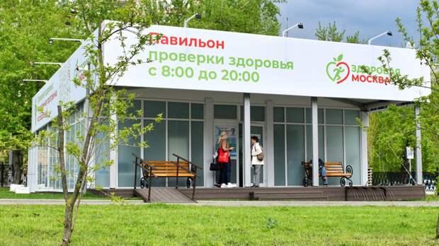 Власти столицы рассказали о работе павильонов «Здоровая Москва»