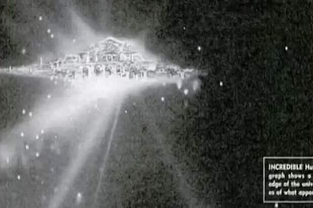 Город Богов плывущий в космосе