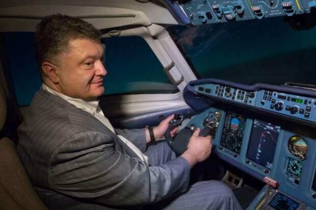 Как Украина продает путь в небо