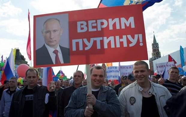 Россияне рассказали, почему доверяют Путину