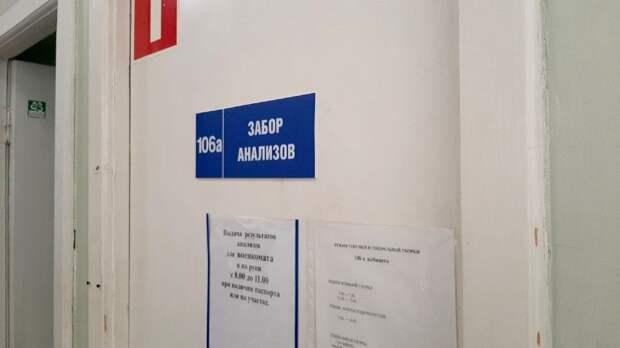 В Удмуртии главврачей будут наказывать за отказ тестировать на коронавирус приоритетных пациентов