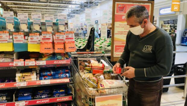 В магазинах Подмосковья установили 38 «Тележек добра» для сбора помощи малоимущим