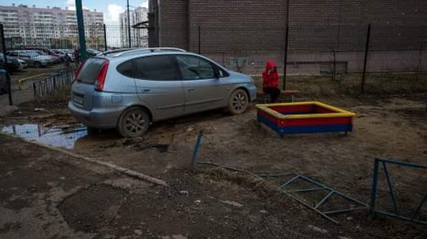 В Приднестровье взялись за проблемы с автопарковками
