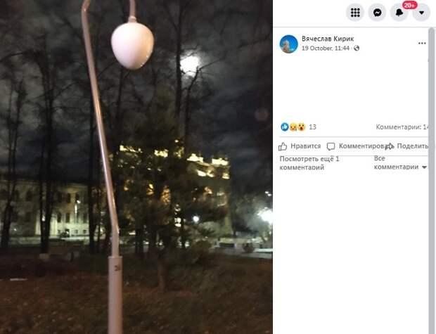 В сквере на Беговой починили фонари