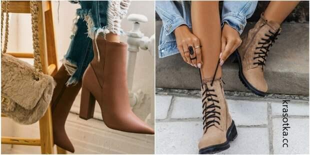 Модный цвет обуви осень 2020: идеи для тех, кто не боится экспериментировать
