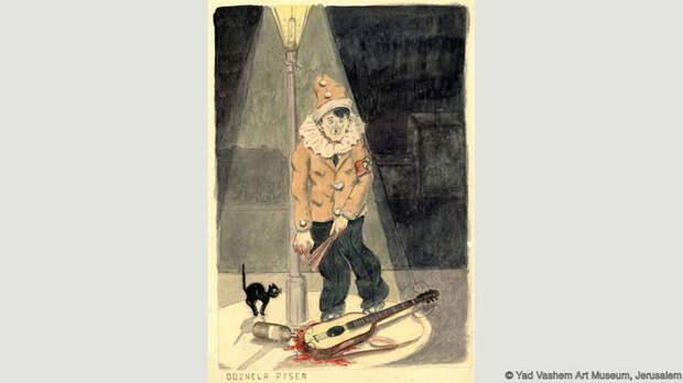 Павел Фантль, *Песенка спета*. 1942 — 1944