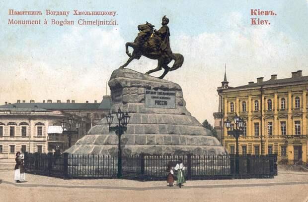 Богдан Хмельницкий – маленький человек, который стал великим