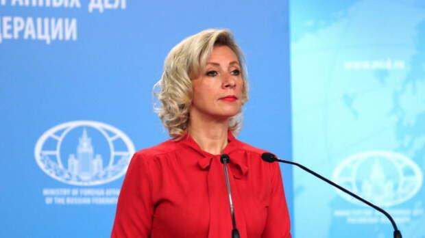 Захарова увидела связь между обвинениями со стороны Чехии и подготовкой переворота в Минске