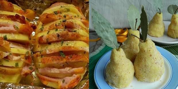 картофельная гармошка рецепт