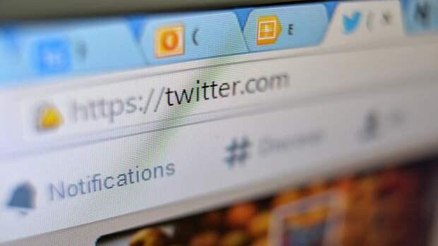 Роскомнадзор принял решение не блокировать Twitter