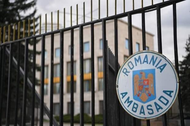 Россия объявила о высылке помощника военного атташе посольства Румынии