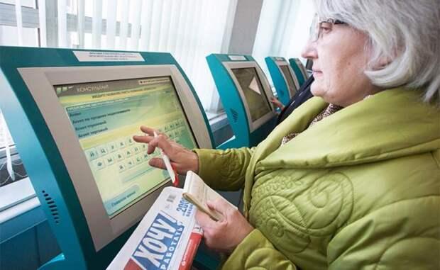 Уже видно, что смысла в пенсионной реформе не было