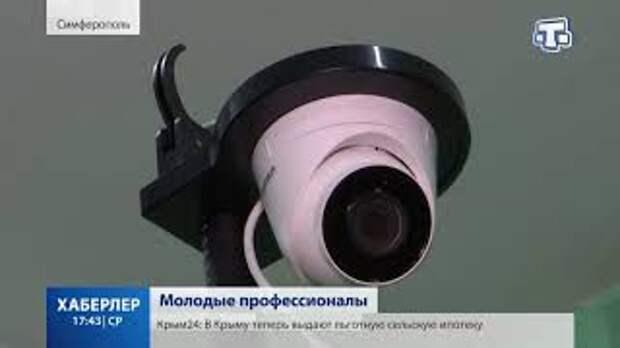 """Финал чемпионата """"Молодые профессионалы"""" продолжается"""