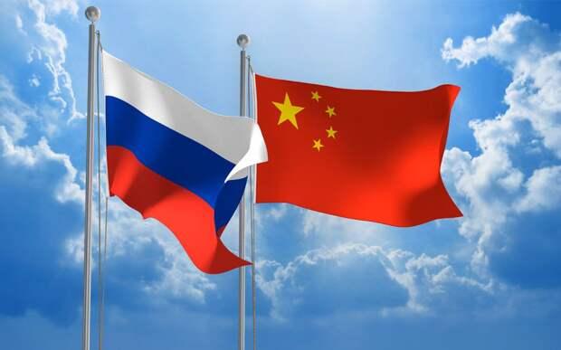 Китай решил вложить в экономику Дальнего Востока $30 млрд