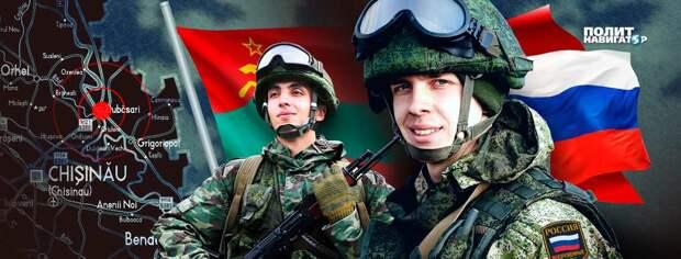 «Русские танки будут через час в Кишинёве», – в Москве не драматизируют победу Санду