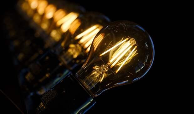 Массовые отключения света запланировали вРостове-на-Дону наследующей неделе